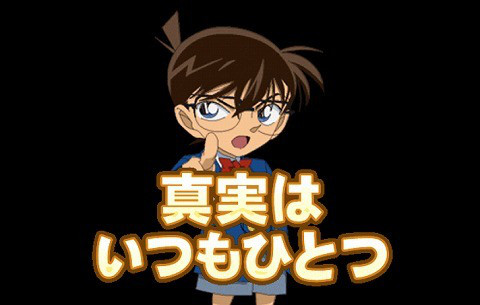 f:id:fuwa2730:20200719163254j:plain