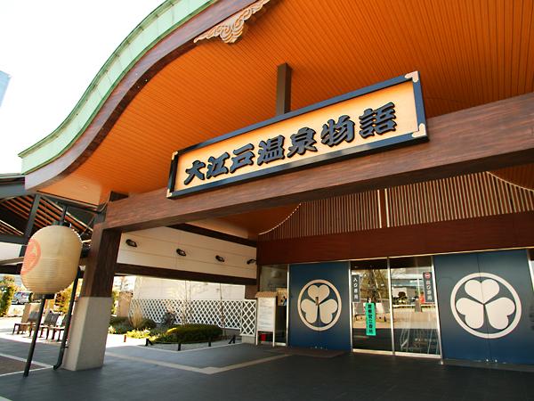 f:id:fuwablog:20160730003414j:plain
