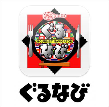 f:id:fuwablog:20160827110027p:plain