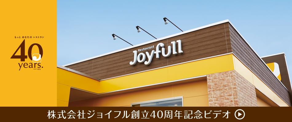 f:id:fuwablog:20160928101702j:plain