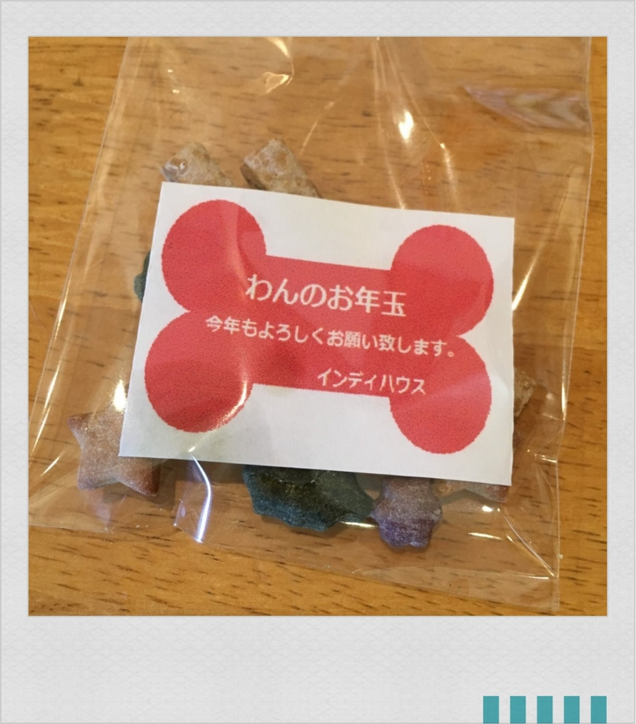 f:id:fuwafu-wanko:20170104215050j:plain