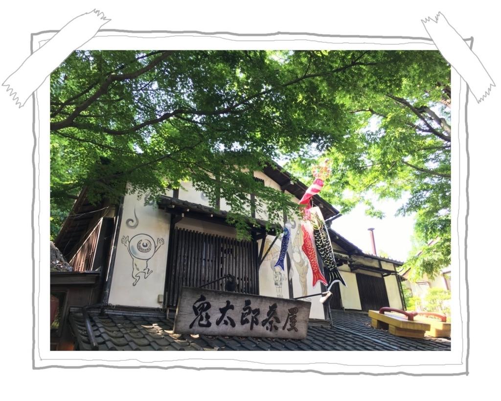 f:id:fuwafu-wanko:20170531151111j:plain