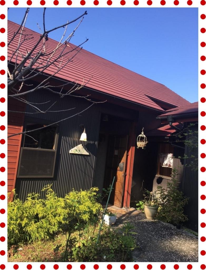 f:id:fuwafu-wanko:20171103220744j:plain