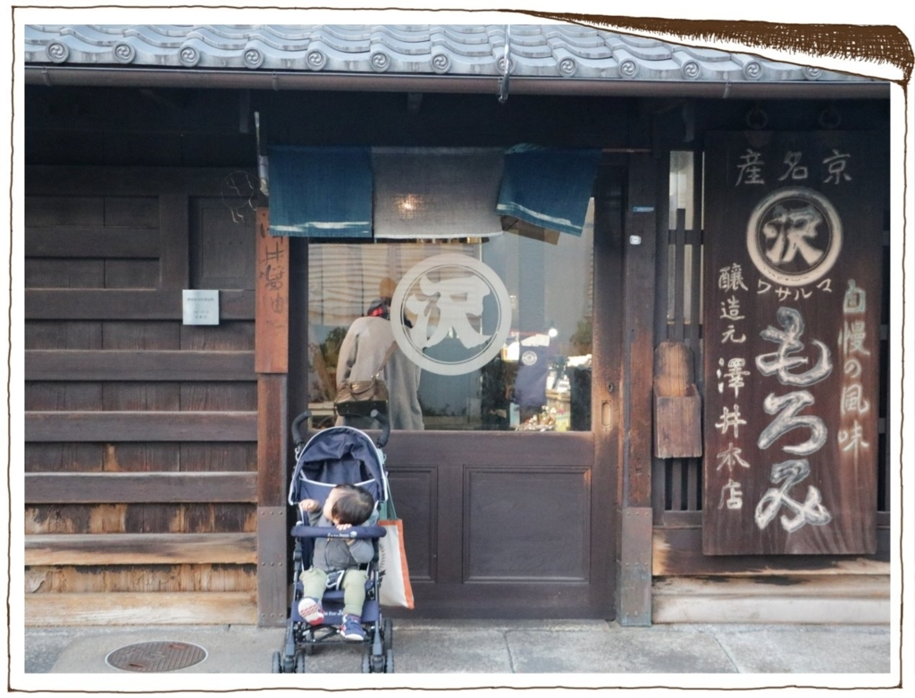 f:id:fuwafu-wanko:20171122222029j:plain