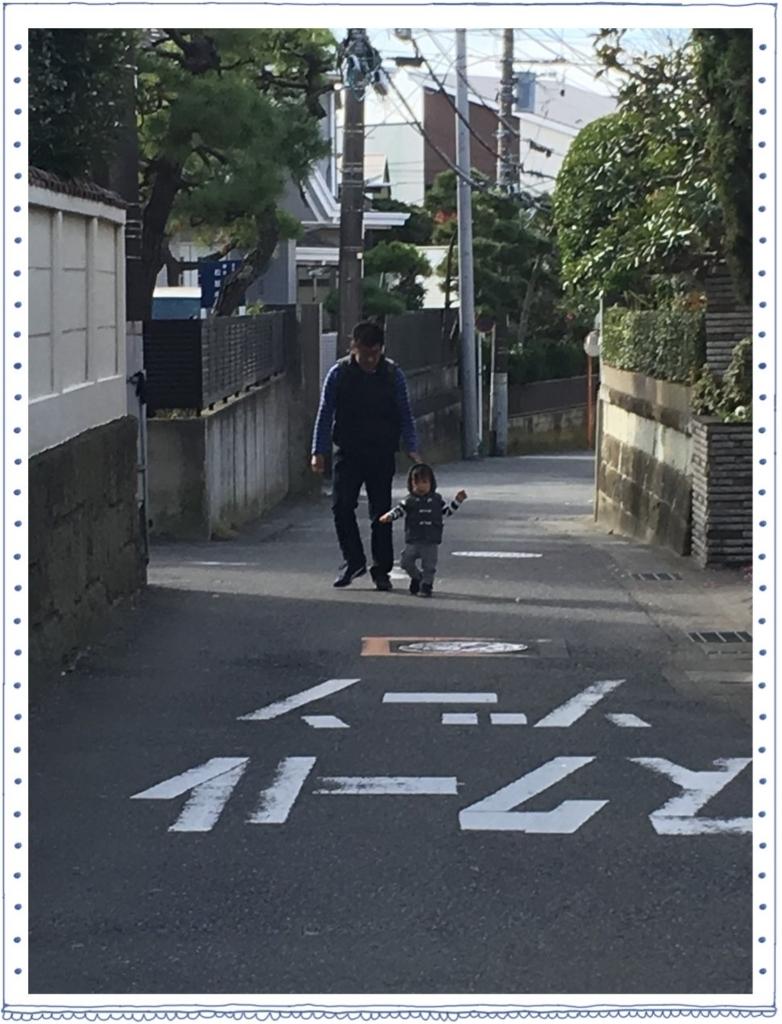 f:id:fuwafu-wanko:20171206212536j:plain