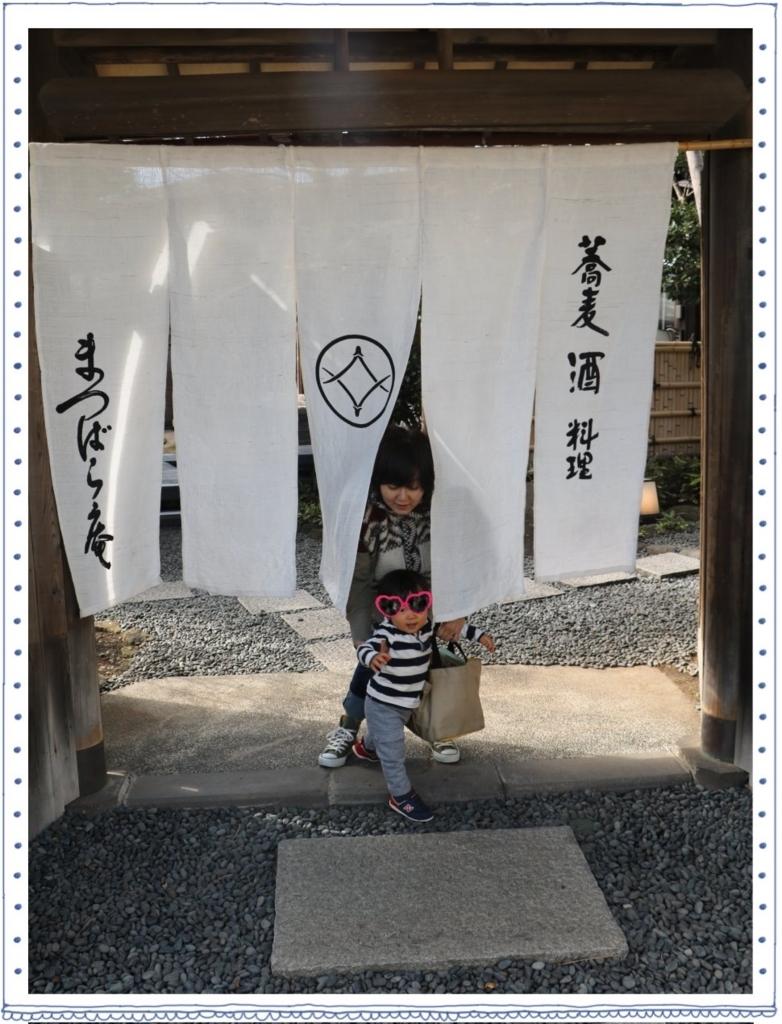 f:id:fuwafu-wanko:20171206212814j:plain