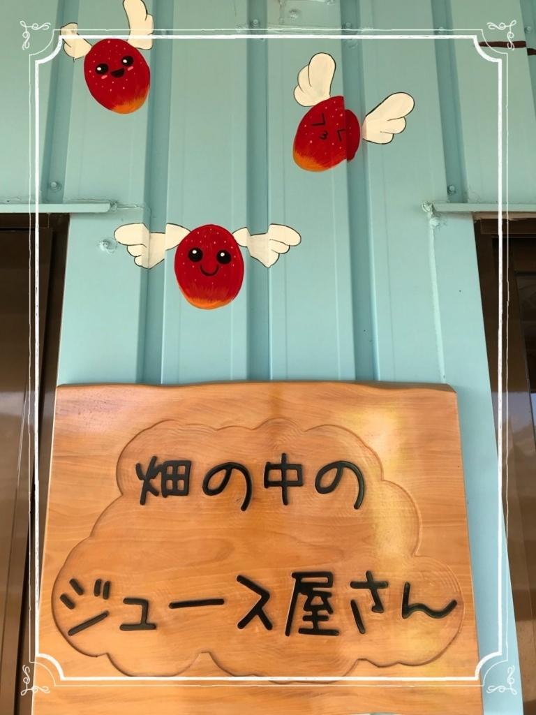 f:id:fuwafu-wanko:20180109232104j:plain