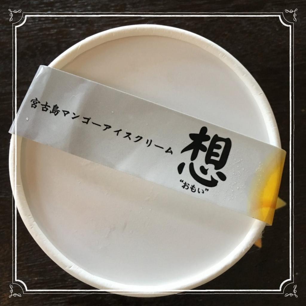 f:id:fuwafu-wanko:20180109232340j:plain