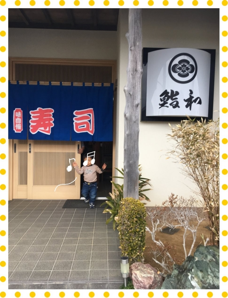 f:id:fuwafu-wanko:20180203234033j:plain