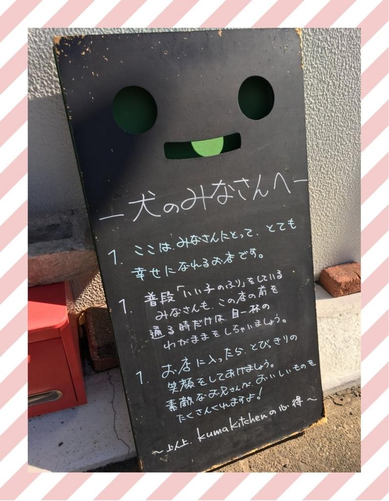 f:id:fuwafu-wanko:20180319223751j:plain