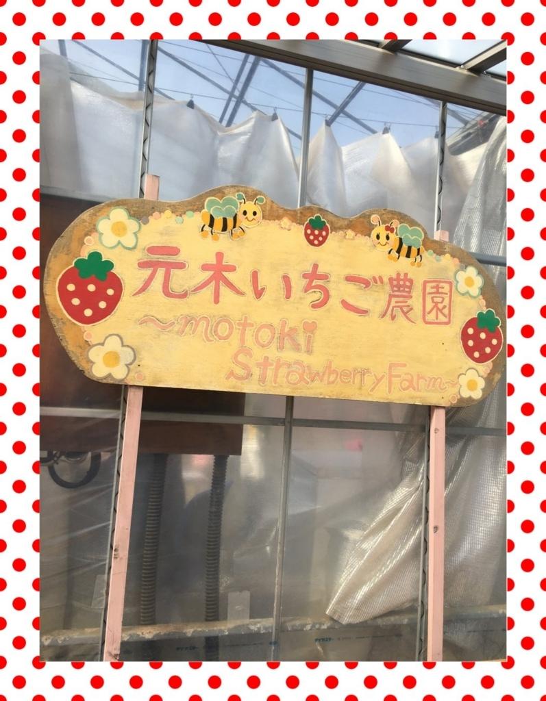 f:id:fuwafu-wanko:20180320214034j:plain