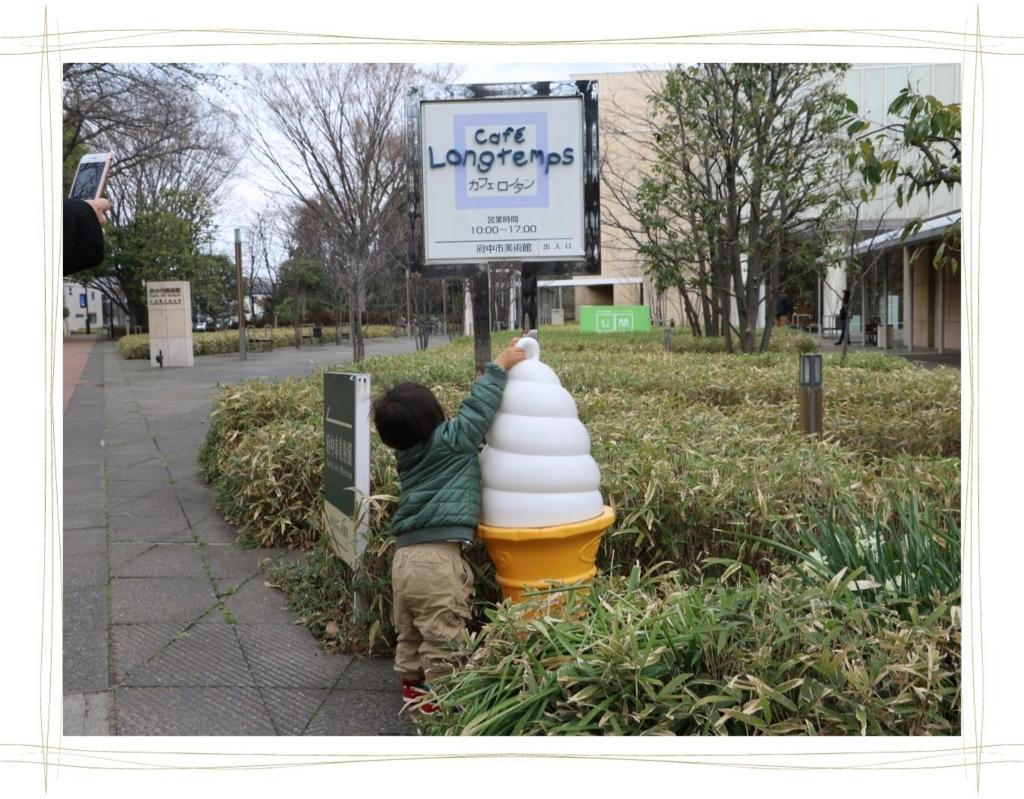 f:id:fuwafu-wanko:20180322224146j:plain
