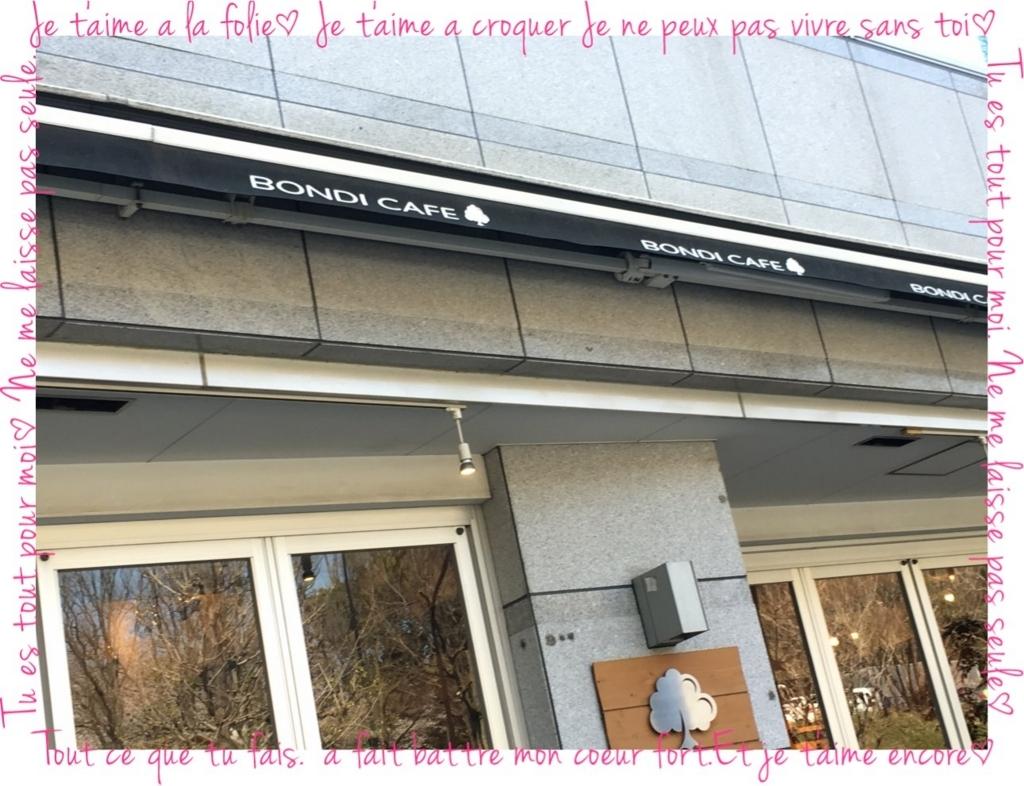 f:id:fuwafu-wanko:20180403002133j:plain