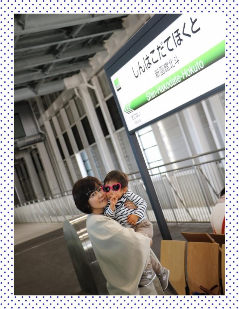 f:id:fuwafu-wanko:20180509121719j:plain