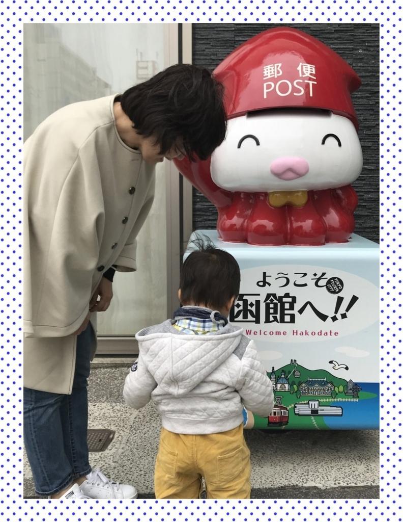 f:id:fuwafu-wanko:20180514235035j:plain