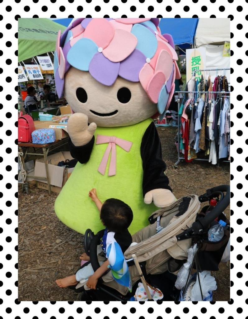 f:id:fuwafu-wanko:20180715221845j:plain