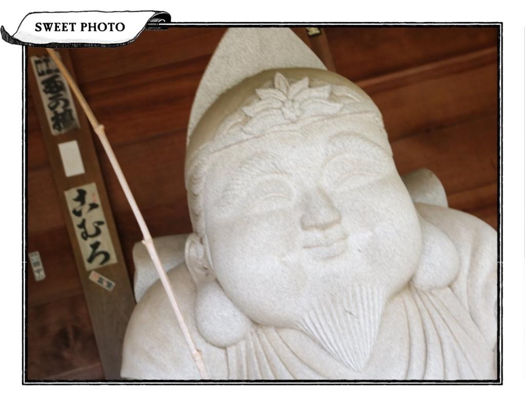 f:id:fuwafu-wanko:20180811163045j:plain