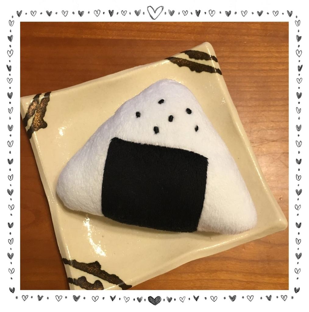 f:id:fuwafu-wanko:20180929214617j:plain