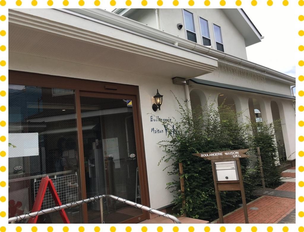 f:id:fuwafu-wanko:20181005212848j:plain