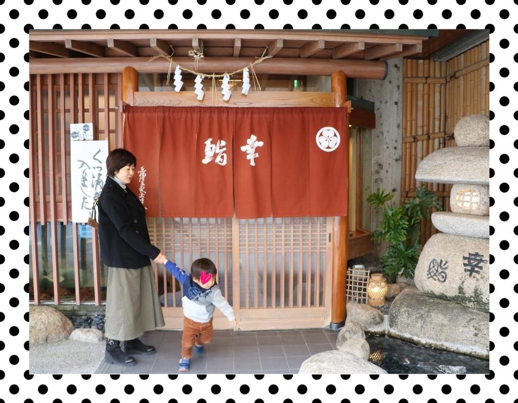 f:id:fuwafu-wanko:20190117223312j:plain