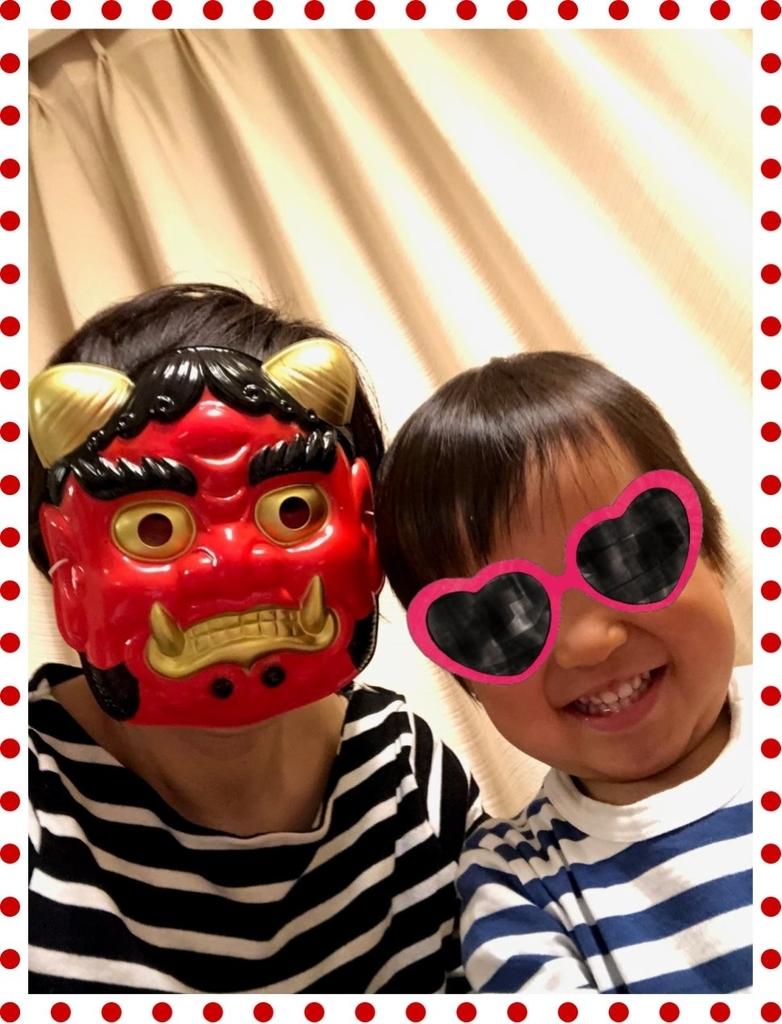 f:id:fuwafu-wanko:20190203220045j:plain