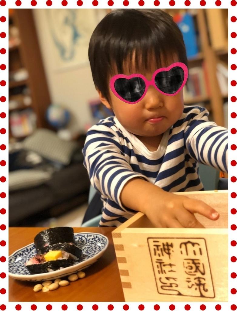 f:id:fuwafu-wanko:20190203220510j:plain