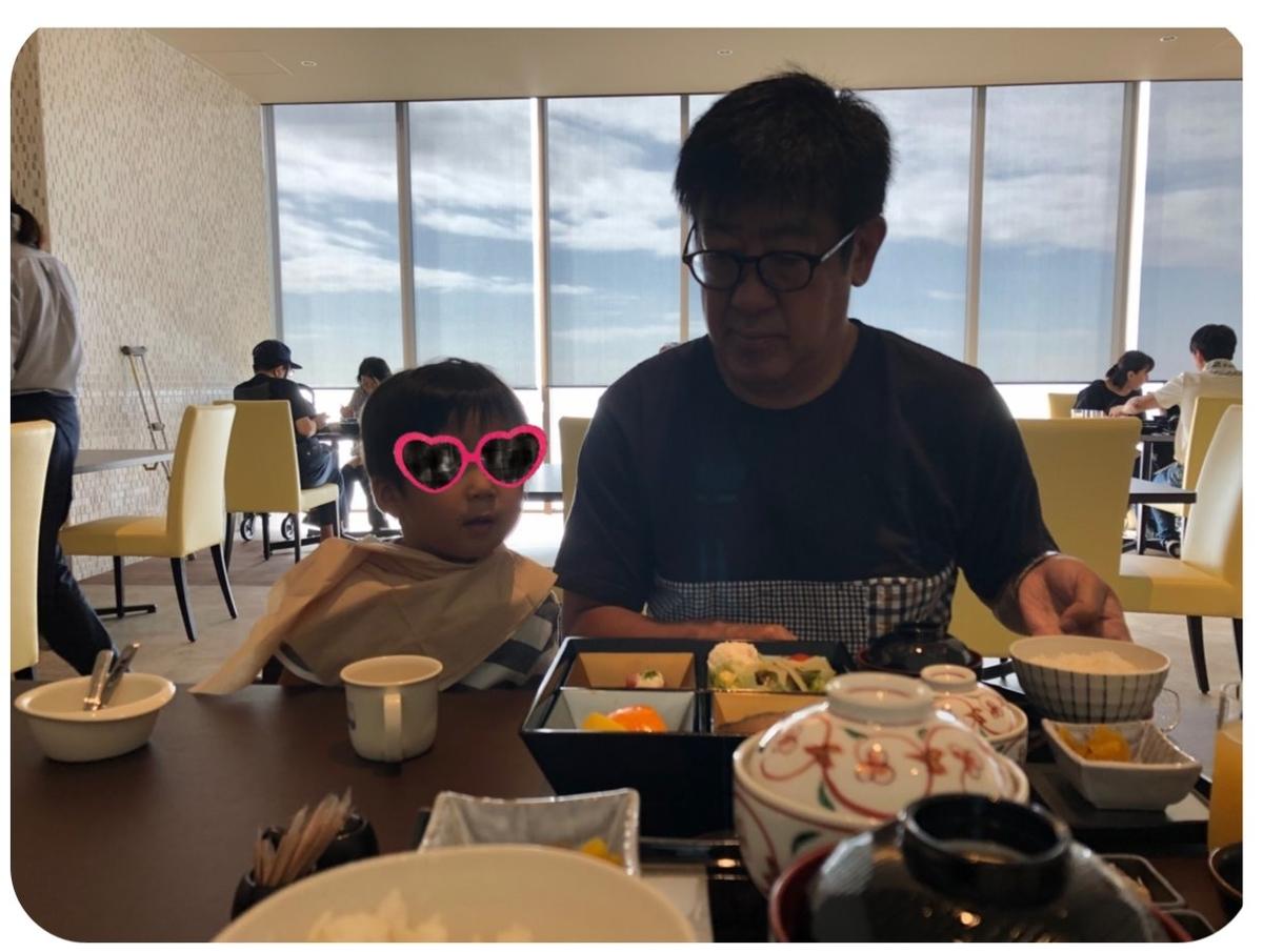 f:id:fuwafu-wanko:20191119221958j:plain