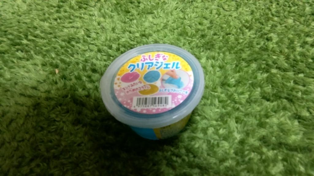 f:id:fuwafuwa-tanta:20180424191621j:plain
