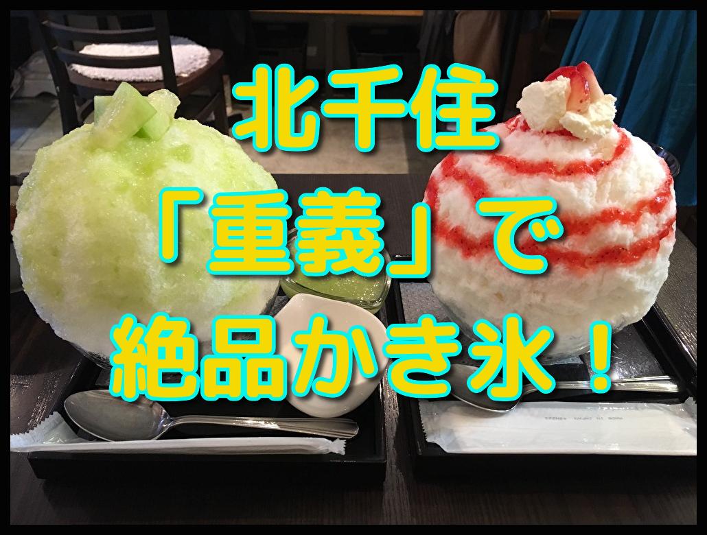 f:id:fuwafuwa50:20190915114758j:plain