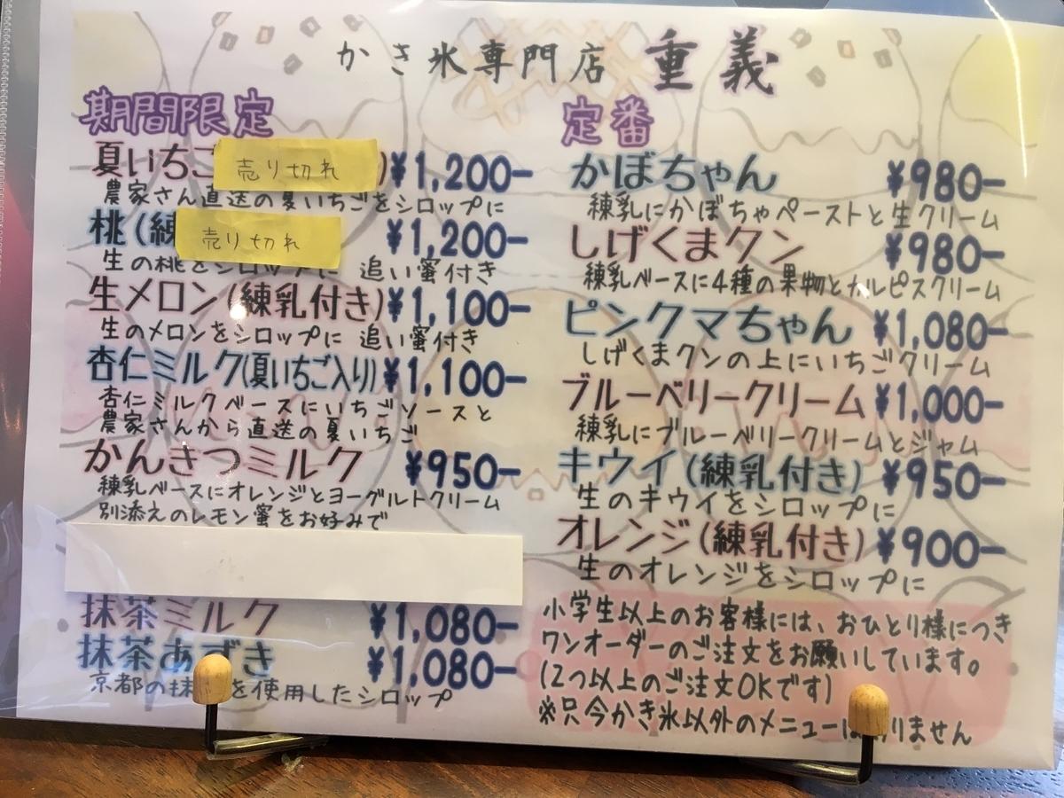 f:id:fuwafuwa50:20190915120626j:plain