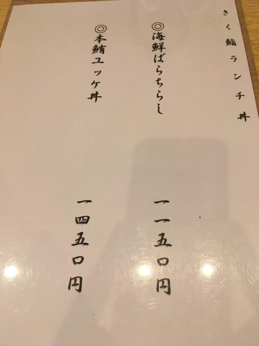 f:id:fuwafuwa50:20191003181724j:plain