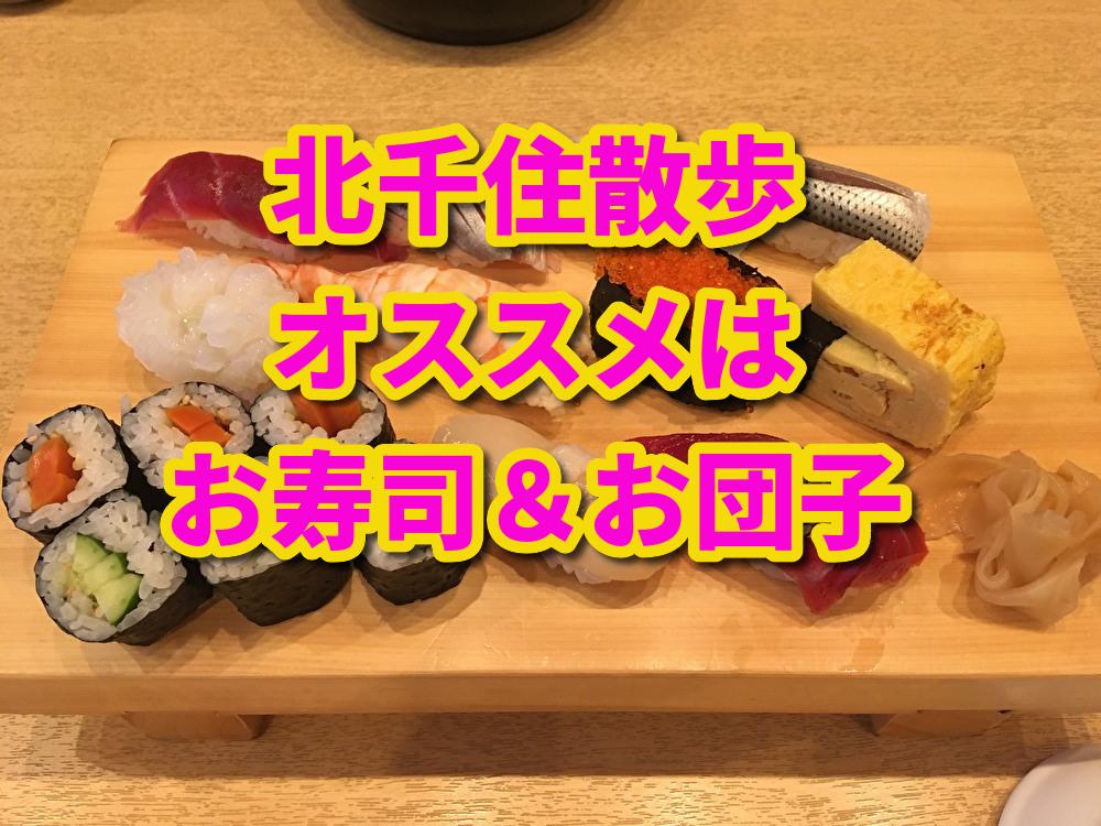 f:id:fuwafuwa50:20191003184652j:plain