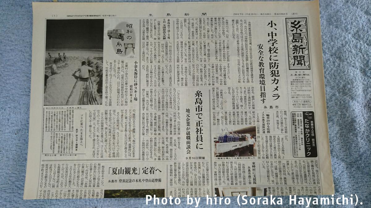 f:id:fuwafuwaame:20190602114048j:plain