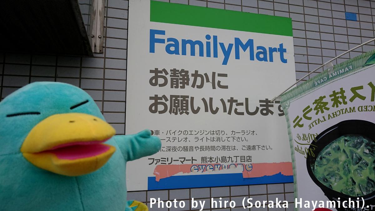 f:id:fuwafuwaame:20190625184712j:plain
