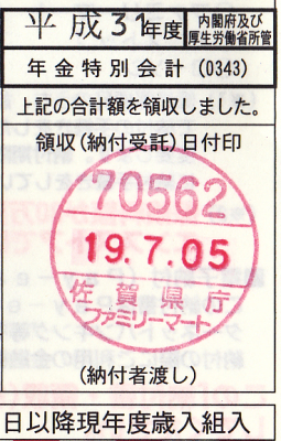 f:id:fuwafuwaame:20190706162021j:plain