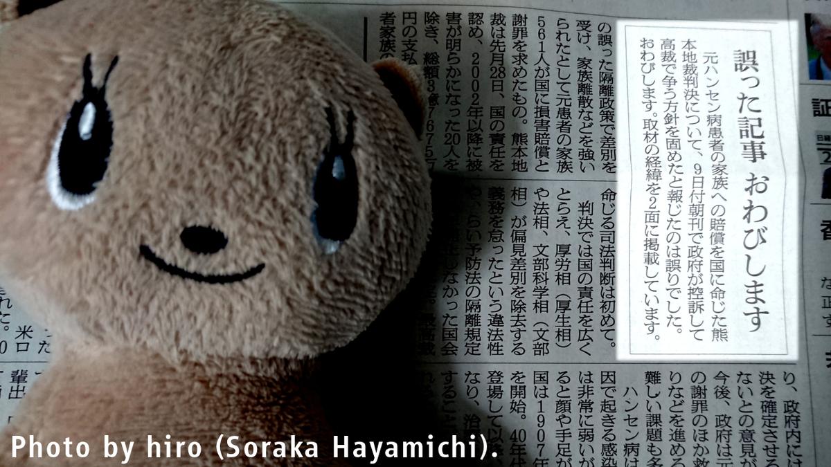 f:id:fuwafuwaame:20190710064528j:plain