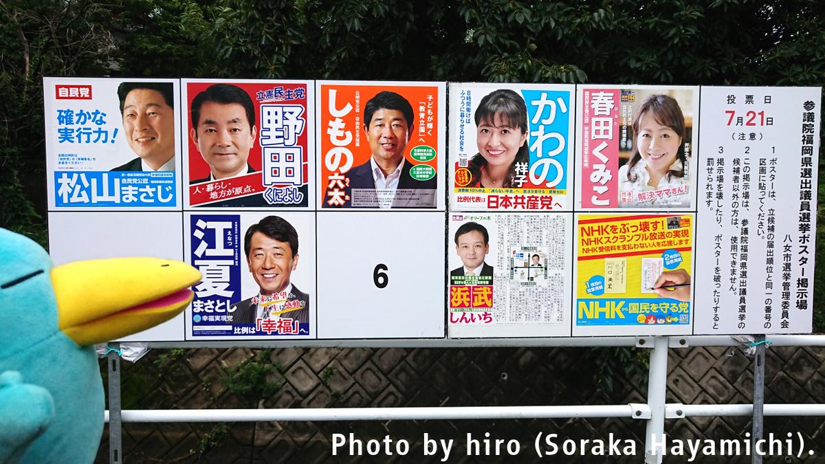 f:id:fuwafuwaame:20190721141931j:plain