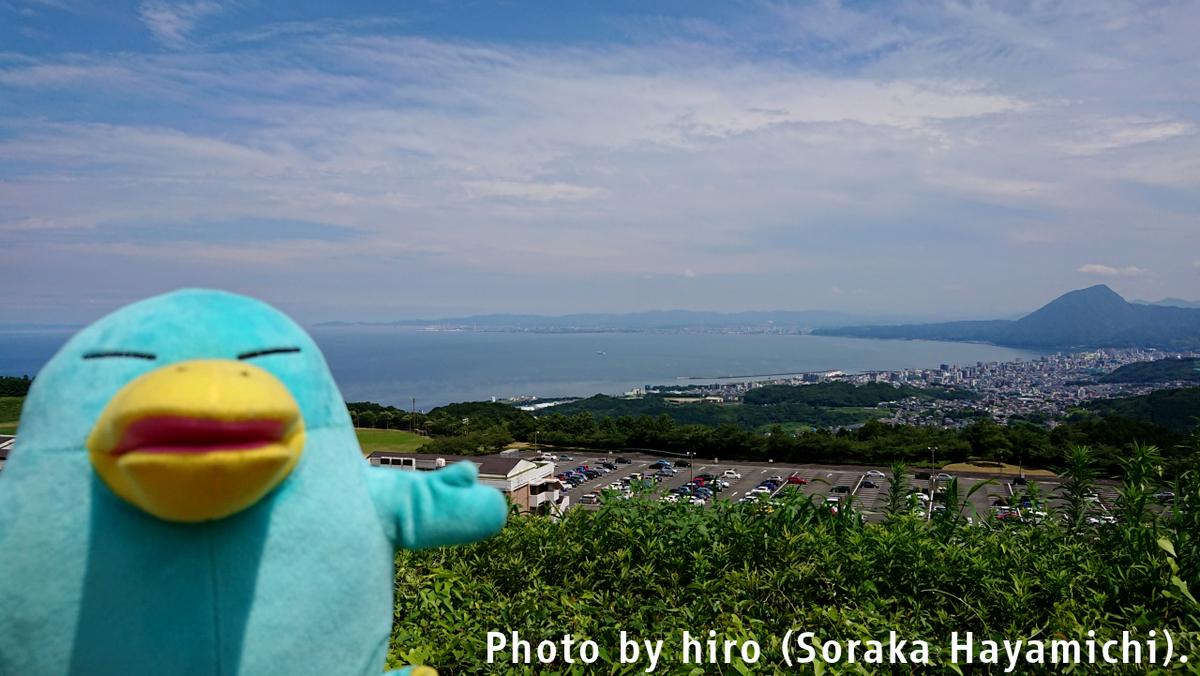 f:id:fuwafuwaame:20190725162619j:plain