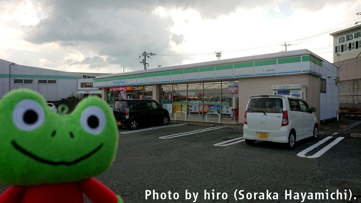 f:id:fuwafuwaame:20190730061604j:plain