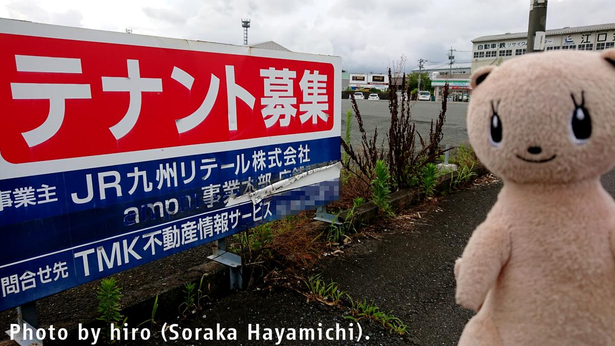 f:id:fuwafuwaame:20190730061956j:plain