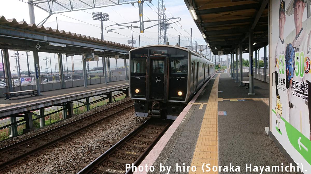 f:id:fuwafuwaame:20190806155131j:plain