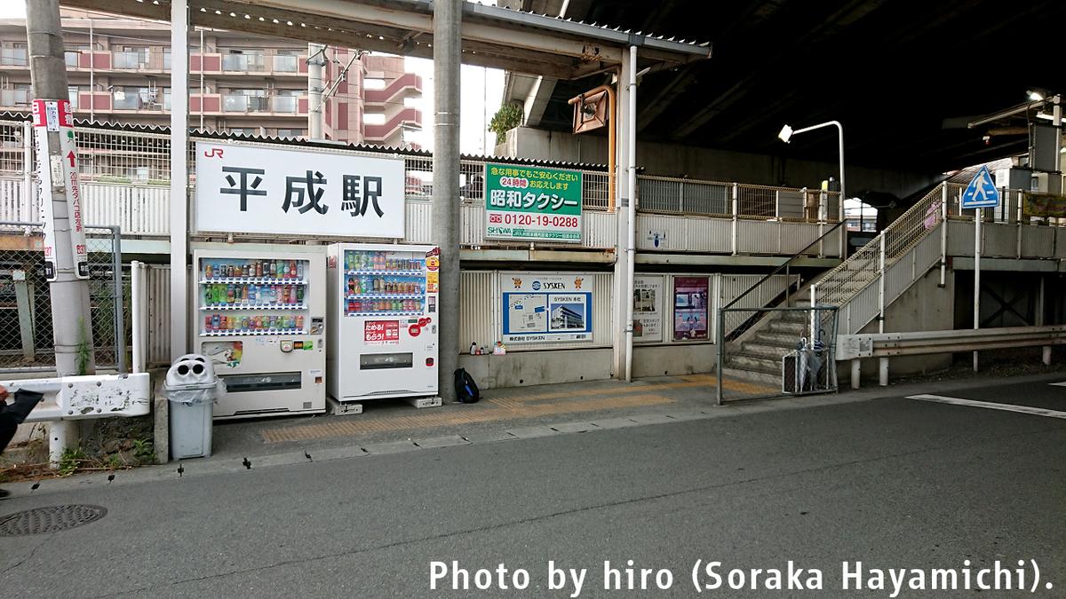 f:id:fuwafuwaame:20190806155224j:plain