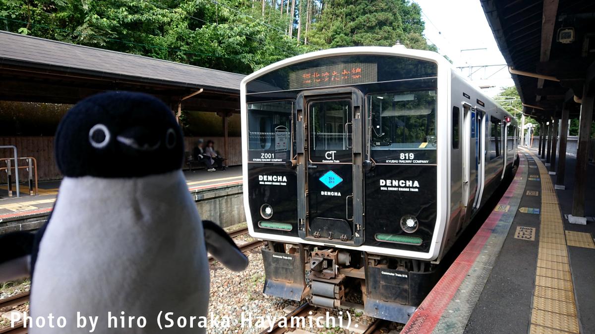 f:id:fuwafuwaame:20190814134651j:plain