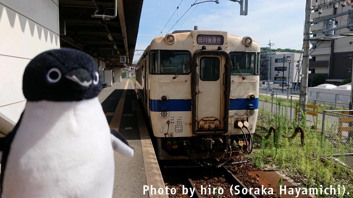 f:id:fuwafuwaame:20190814134807j:plain