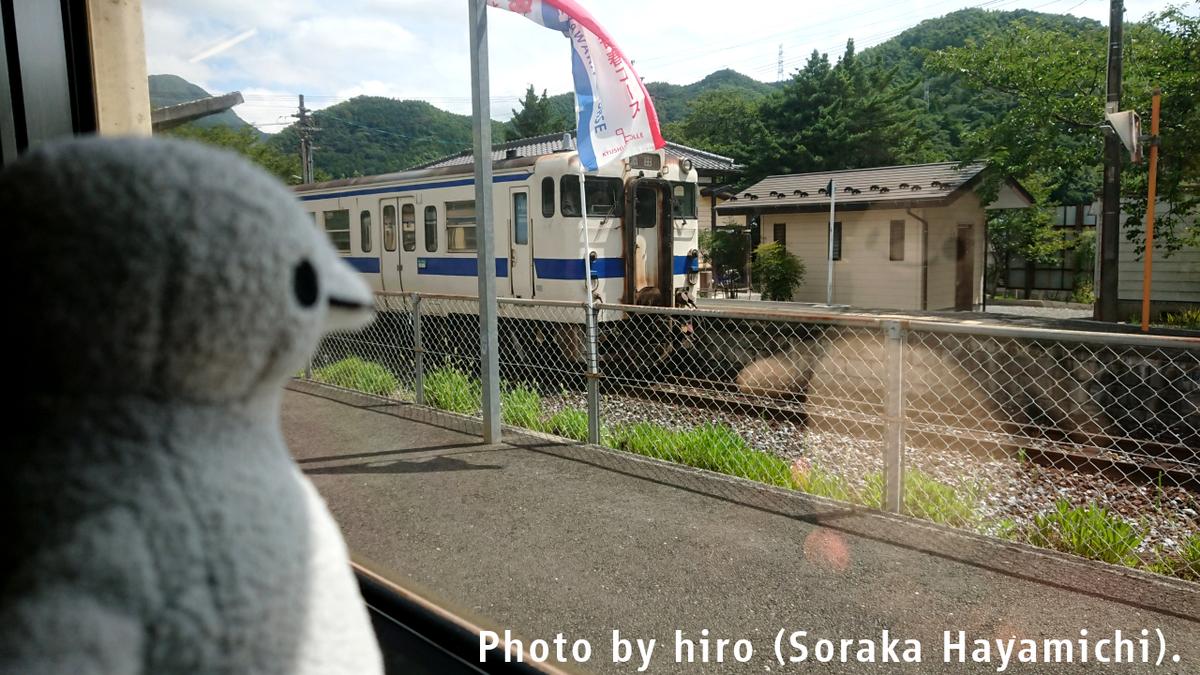 f:id:fuwafuwaame:20190814135816j:plain