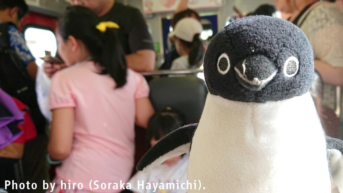 f:id:fuwafuwaame:20190815105608j:plain