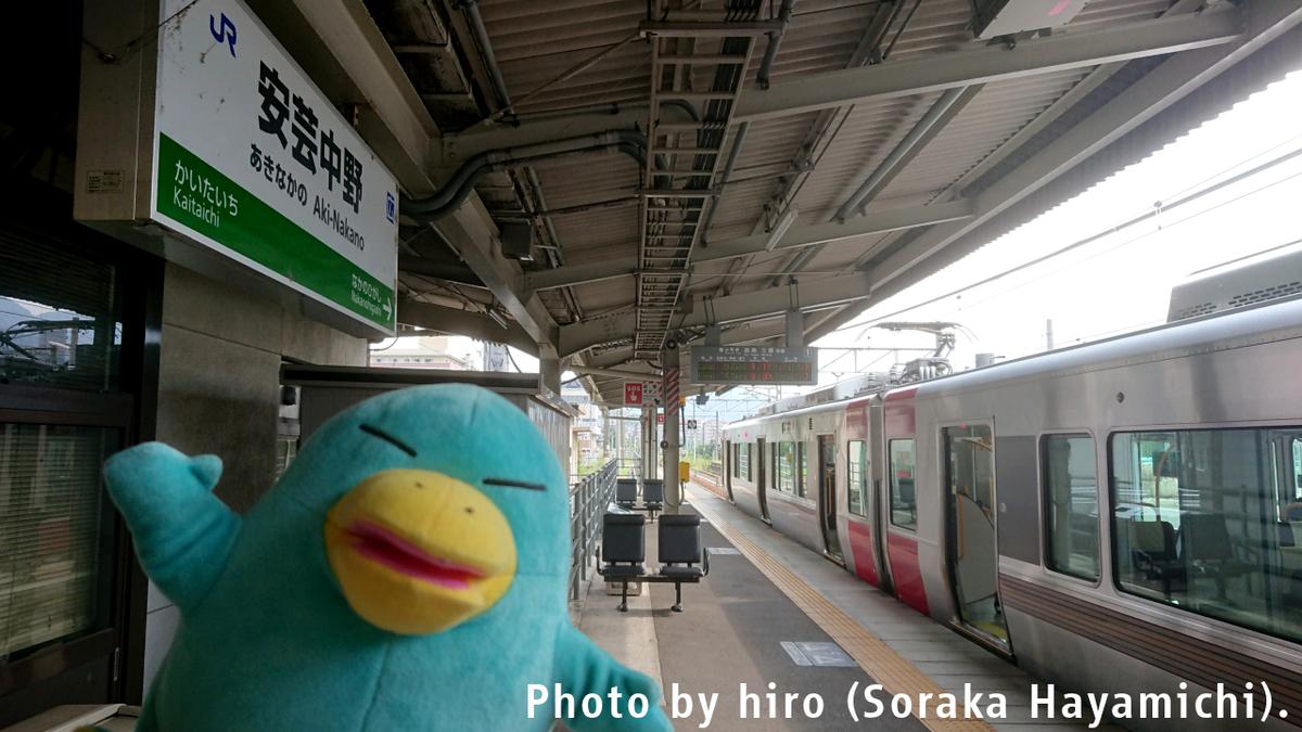 f:id:fuwafuwaame:20190822134610j:plain