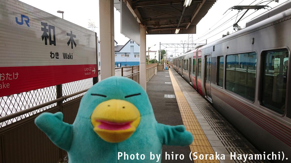 f:id:fuwafuwaame:20190822135501j:plain
