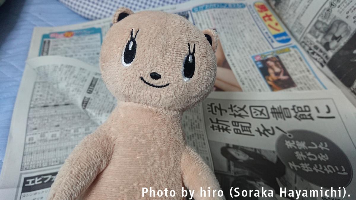 f:id:fuwafuwaame:20190905130440j:plain