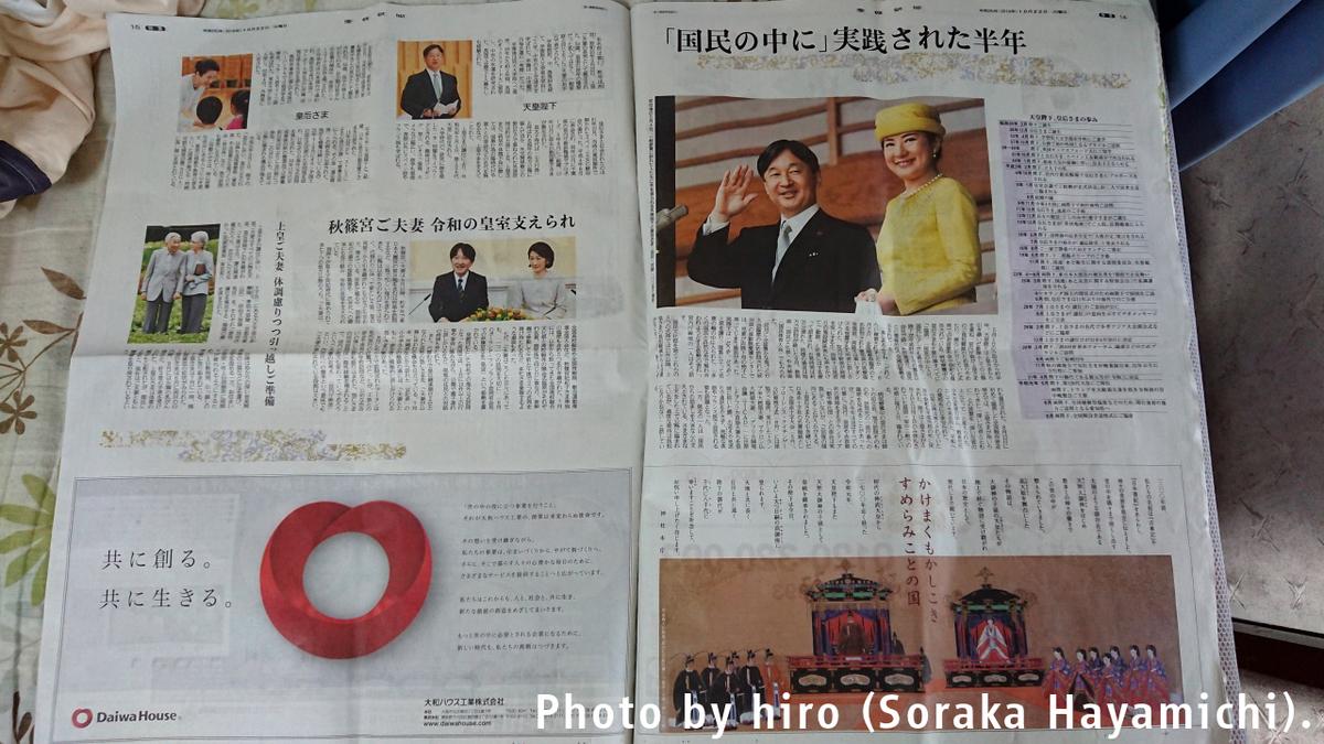 f:id:fuwafuwaame:20191023164210j:plain